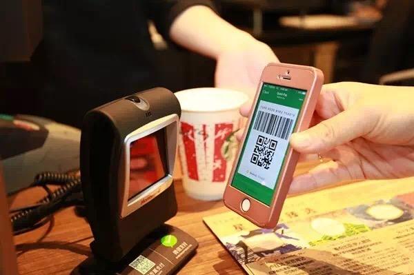 Keuntungan Penggunaan QR Payment